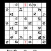 詰将棋迷路:問題16