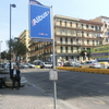 サレルノ、ソレント、ナポリ旅行 9日目 帰国へ