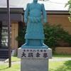 北海道ツーリング 其の伍ノ弐