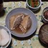 厚揚げの肉詰め~晩御飯の記録~