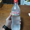 【新商品】コカコーラクリアを飲んでみた!【味は…】