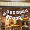 kintone Café 関東女子会 Vol.1 開催報告