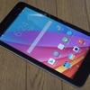 MediaPad T1 7.0は一万円という価格が驚くほどの高性能 #ファーウェイ