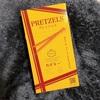 人気おつまみ「カズチー」のプレッツェルが登場!プチプチ食感がやみつき