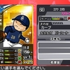 【ファミスタクライマックス】 虹 金 江夏豊 選手データ 最終能力 名球会