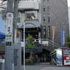 JR蒲田駅から徒歩5分で行ける黒湯温泉、ゆ〜シティー蒲田に入る。