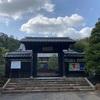 山口県洞春寺と水ノ上窯 ~舛井 岳二~