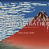 18日(日) に富士五湖周辺で開催予定の第31回チャレンジ富士五湖ウルトラマラソンは中止
