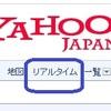 「夏目漱石の妻」感想&Yahoo!リアルタイム検索って便利!