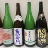 日本酒を飲んで酵母を学ぶ