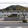 鳥取地方裁判所倉吉支部/鳥取家庭裁判所倉吉支部/倉吉簡易裁判所