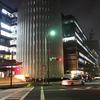 東京竹橋夜景『国立近代美術館~パレスサイドビル』