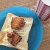 余った【唐揚げ】翌日の朝食に【マヨからのっけパン】