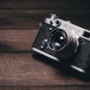 ビックカメラの株価は上がりすぎなのか分析してみた