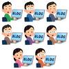 ブログの記事を簡単に書く方法