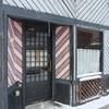 喫茶なるみ 等 / 小樽市