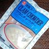 リケン クラムチャウダーが美味しい!レトルトタイプを選ぶなら絶対コレ!!!