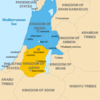「ユダヤ人」「ヘブル人」「イスラエル人」の呼称に関する検証