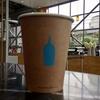 【豆】ブルーボトルコーヒー清澄白河【完全禁煙だけど座れない】