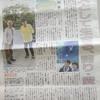 「うたごえ新聞」(9/14)に、神山征二郎監督と池辺晋一郎音楽 お二人の対談が掲載されました。