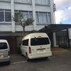 10/15,16 もくもく温泉 開発合宿 #6に参加してきました #mokumoku_onsen