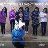 What is Love? ダンス練習動画- TWICE公式YouTube/メンバー全員出演/ダイエット-DANCEプラクティス
