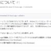 jagaricoinRが著作権表記を削除してBitZenyのソースコードを流用した件について