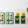 【購入】JR東日本 「踊る?ピカチュウ大量発生チュウ!」イベントタイアップ記念グッズ (2015年7月27日(月)発売)