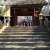 深大寺と神代植物園