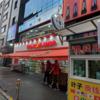 最新!2019年8月価格がわかる東大門マスクショップレビュー!