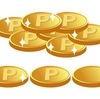 ポイント交換は利便性の高いTポイントやnanacoに!