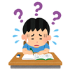 不合格体験記|理解できない塾や参考書を見栄で選んではダメ!