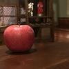 ワケあり女子のワケのワケ③ 母のくれた毒リンゴ