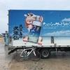 久米島トライアスロン2017①嵐のなか移動