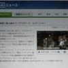 秋田朝日放送のニュースに「アラヤード・ピクニック」が取り上げられました
