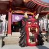 岩戸弘法弘峰寺の赤鬼。2月末まで戦えます。