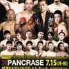 PANCRASE大阪大会を観戦して来ました