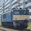 2021/08/30 EF64-1030 単機