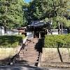 第95代花園天皇「十楽院上陵」〜天皇陵制覇の道〜