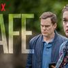 Netflix「SAFE 埋もれた秘密」強面のパパが失踪した娘を必死に探す!!最終話まで見た感想
