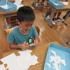 2年生:図工 はさみのアート①