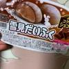 ロッテアイス:ラミーチョコアイス/雪見だいふくコクのショコラ/まろやかチョコバー/爽 練乳いちご