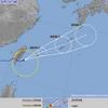 【台風情報】台風6号『ケーミー』は15日夜に先島諸島・16日には沖縄本島や奄美地方へ接近!16日18時までに沖縄地方では250mm・奄美地方では200mmの予想!!
