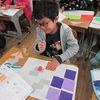 2年生:算数 色紙を使って めいちゃんと一緒に