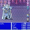【レトロゲームFF5攻略日記その29】ついにエクスデスとの決戦!世界に平和が訪れた!?
