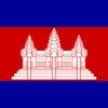東南アジア一人旅⑥カンボジア