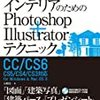 illustratorとphotoshopのダウンロード