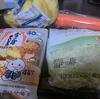 9/19 雪の宿まんじゅうプリン味100 バナナ94 キャベツ千切り90(10%引) 人参28 他税