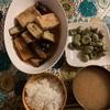 高野豆腐とナスの梅煮