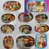 【3歳 プレ幼稚園 お弁当】野菜嫌いの子供には何を入れる?